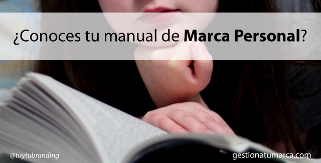 marca-personal-conoces-tu-manual
